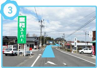 郡山駅方面からの道順3