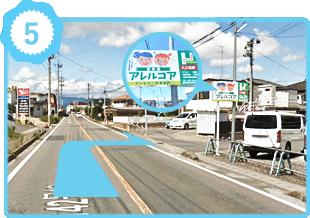 郡山駅方面からの道順5
