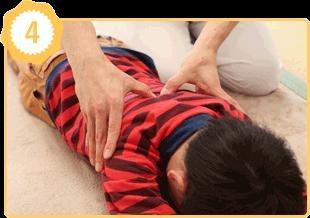 アレルギー体質改善の施術例4