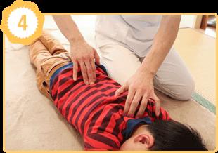 アトピー性喘息体質改善の施術例4